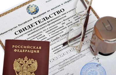 Регистрация ИП в 2018 году: подробная пошаговая инструкция с необходимыми документами