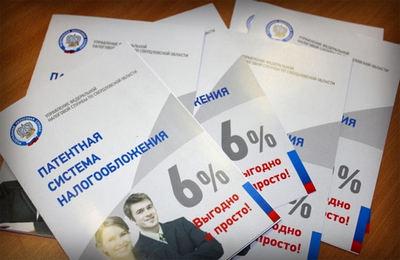 Общая система налогообложения в 2018 году: что это за режим, какие налоги оплачиваются, порядок перехода