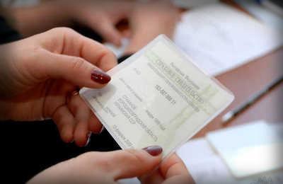 Как можно узнать СНИЛС физического лица по паспорту в 2019 году