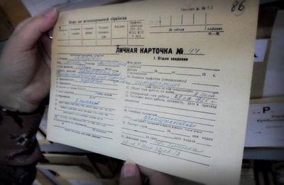 Личная карточка работника форма Т-2