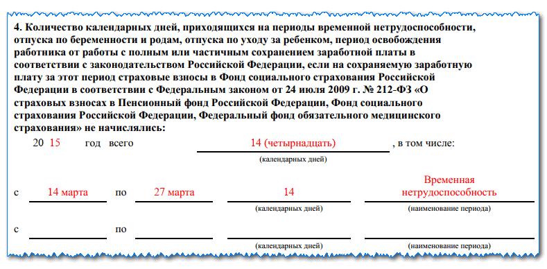Справка 182н: для чего нужна, образец заполнения, скачать бланк на 2018 год
