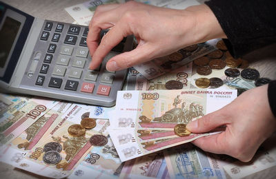 Фиксированные платежи ИП за себя в ПФР и на медицинское страхования в 2019 году: размер, порядок и сроки оплаты