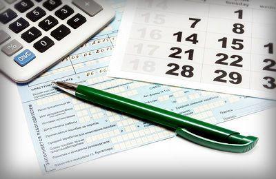 Калькулятор больничного листа: онлайн расчет в 2019 году, сроки и порядок выплат