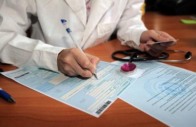 Форма для расчета больничного листа в 2020 году