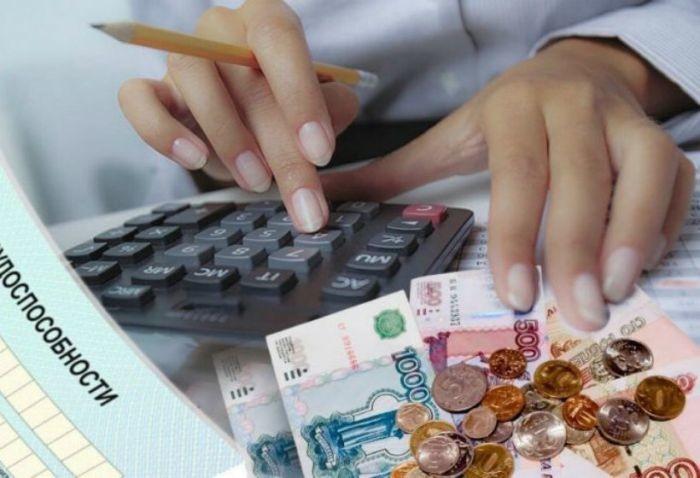 Может ли быть зарплата меньше МРОТ